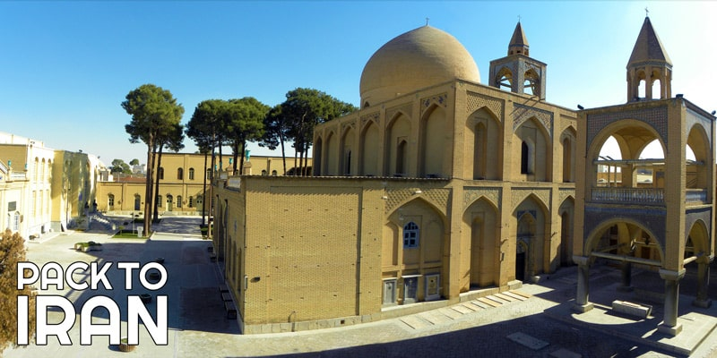 Vank Cathedral the Armenian Church in Isfahan