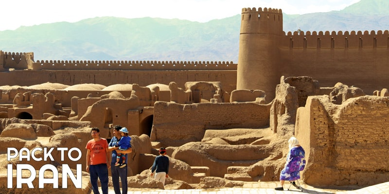 Rayen Citadel - The second largest adobe monument in the world