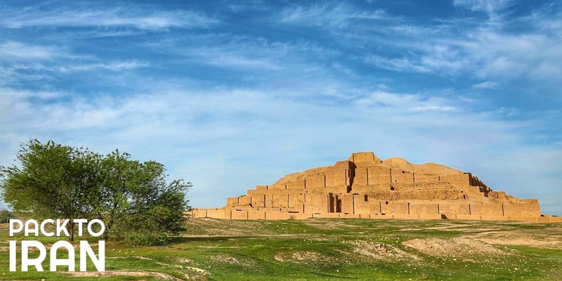 Chogha Zanbil Ziggurat - Iran travel guide