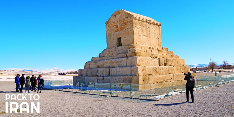 The ancient city of Pasargadae