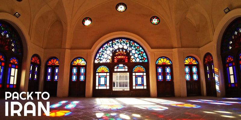 The Historical Houses of Kashan