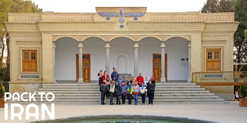 The Zoroastrian Fire Temple of Yazd