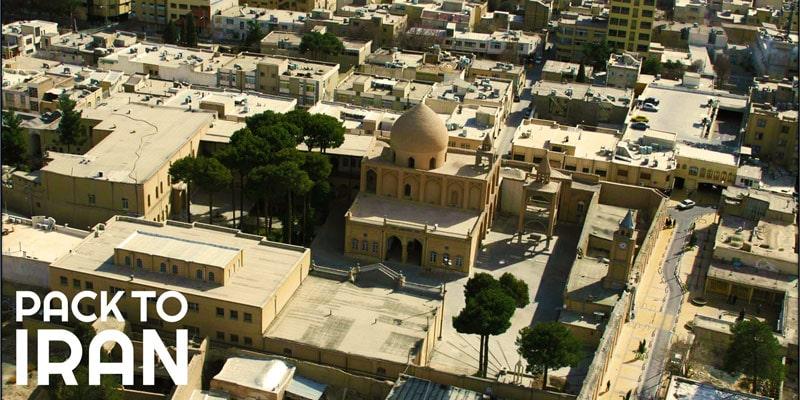 New Julfa -The Armenian Quarter of Isfahan