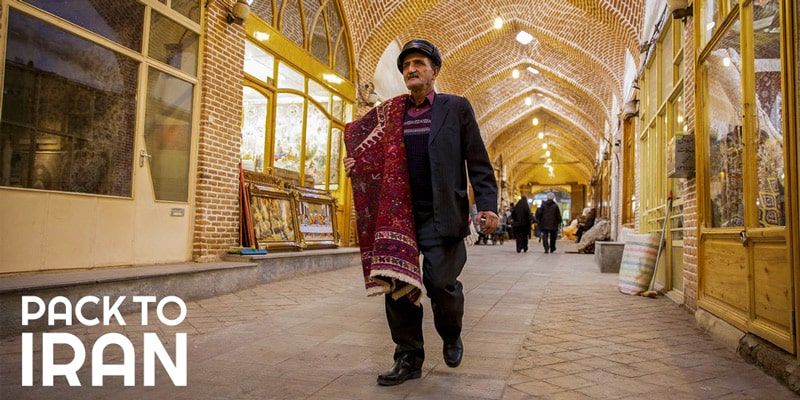Bazaar of Tabriz – World's largest roofed bazaar