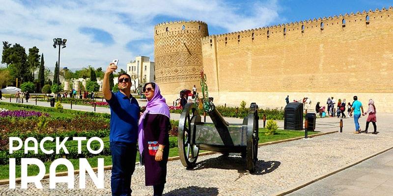 Arg-e Karimkhan - Shiraz attractions