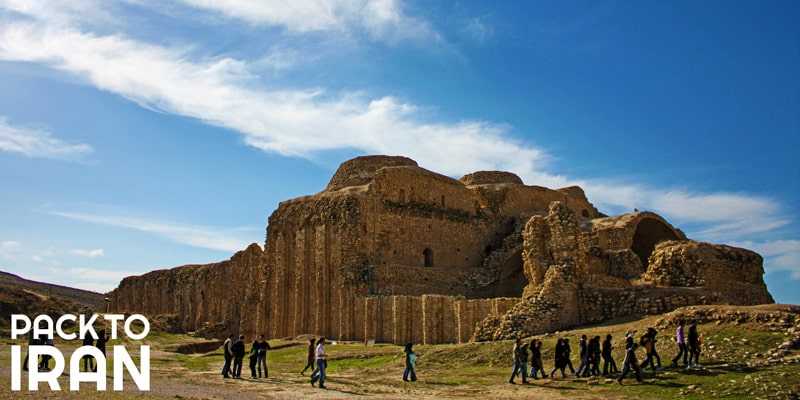 The Sassanid Archaeological Landscape of Fars Region