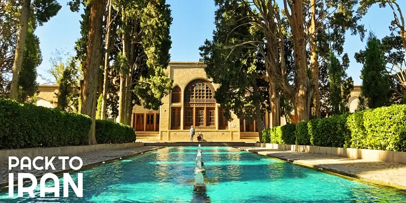 The Fin Garden of Kashan - Piece of Paradise on Earth