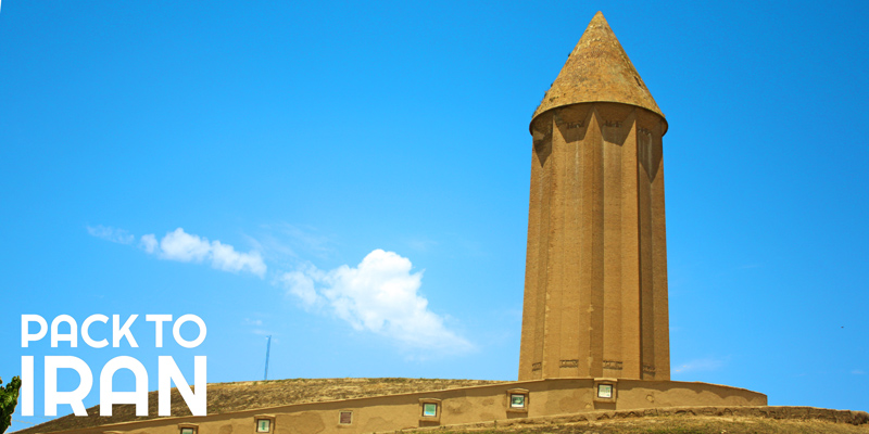 The UNESCO listed Gonbad e Qabus