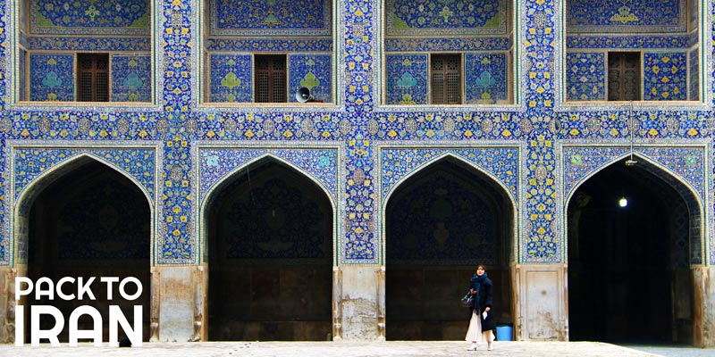 The Jaame Imam Mosque of Isfahan - An architectural masterpiece