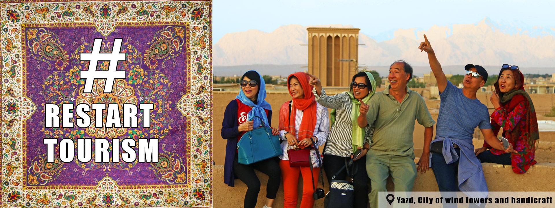 Travelers visiting Yazd, Iran