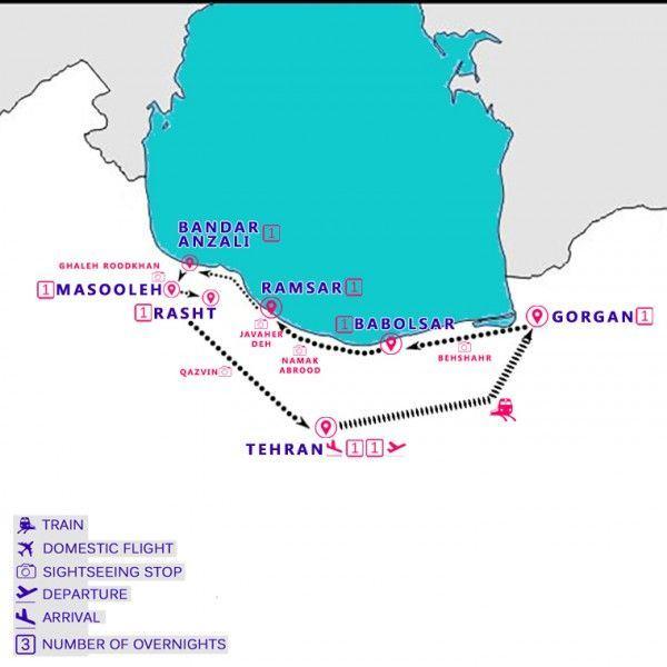 North of Iran Tour