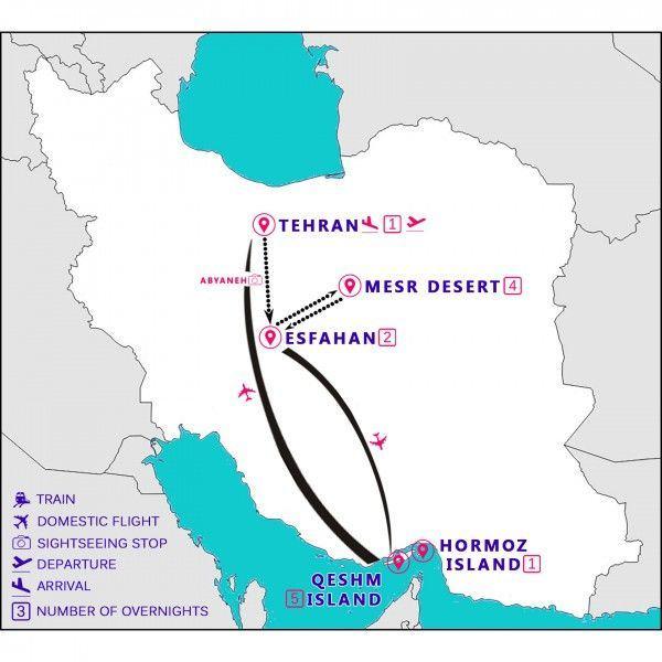 Iran Deserts and Shores